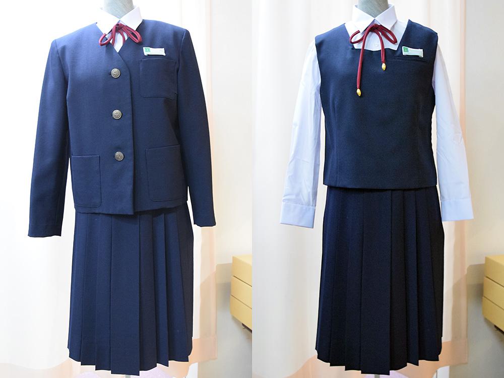館山市立第一中学校 女子制服